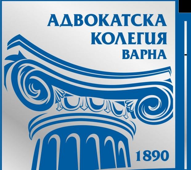 С решение от 24.07.2020 г. Висшият адвокатски съвет прие проект