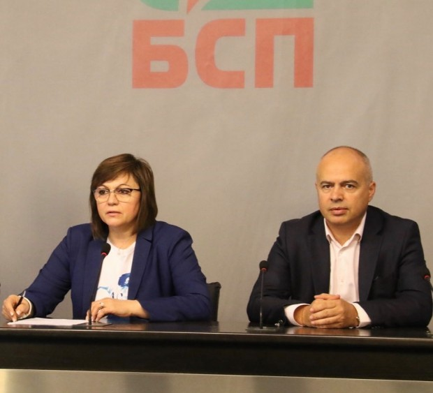 Когато Корнелия Нинова бе избрана за председател на БСП, бях