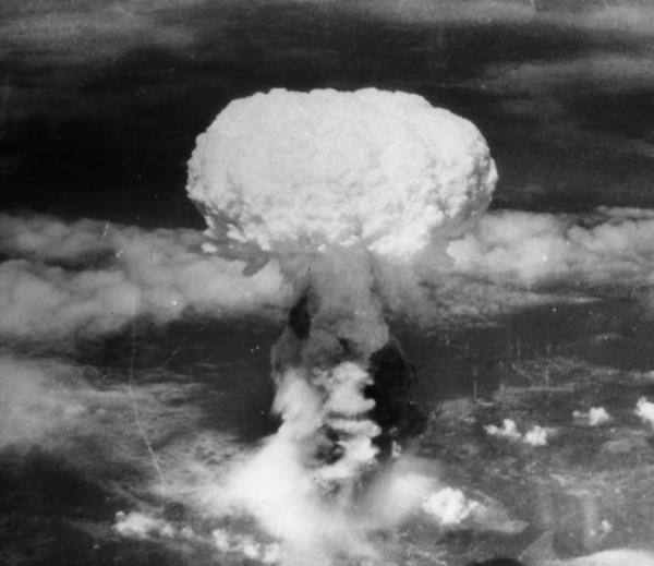 С официална церемония днес японският град Нагасаки отбеляза 75-ата годишнина