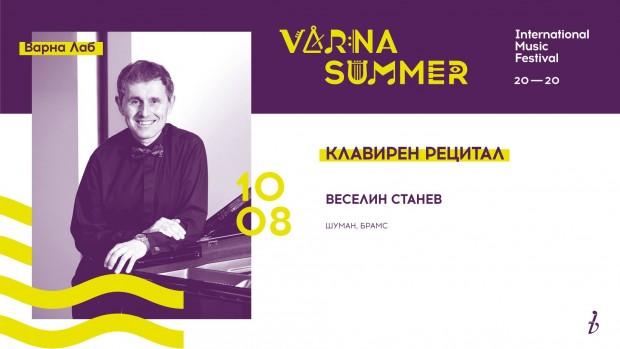 Веселин Станев е един от българските музиканти с впечатляваща международна