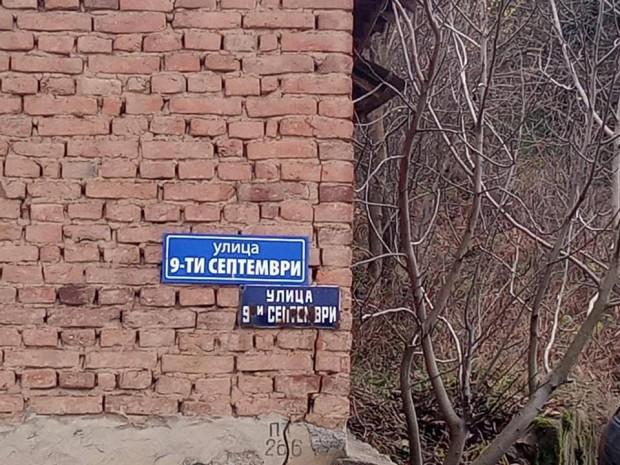 Пловдивският адвоката Станислав Станев публикува любопитен пост в социалните мрежи.