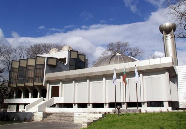 На 15 август 2020 г., денят на Варна, в обсерваторията