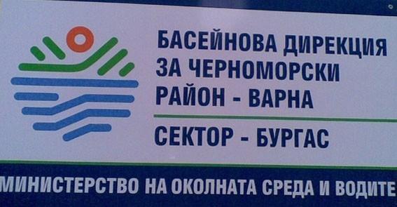 През месец юли 2020 г. експерти на Басейнова дирекция