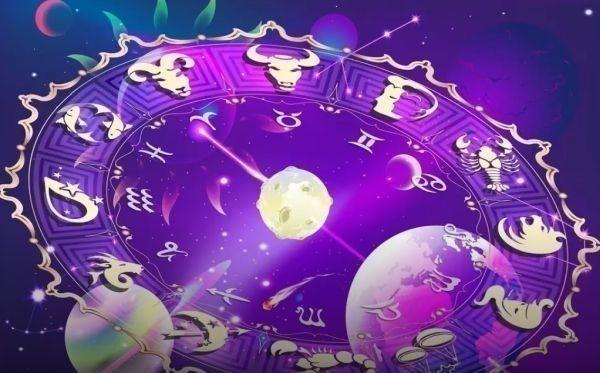 Дневен хороскоп за 14.08, петък, изготвен от Светлана Тилкова -