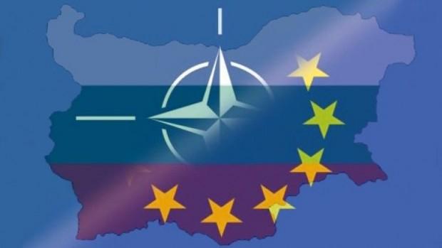 АСБЕвропейските правила са пречка пред амбициите на Русияза продължението на