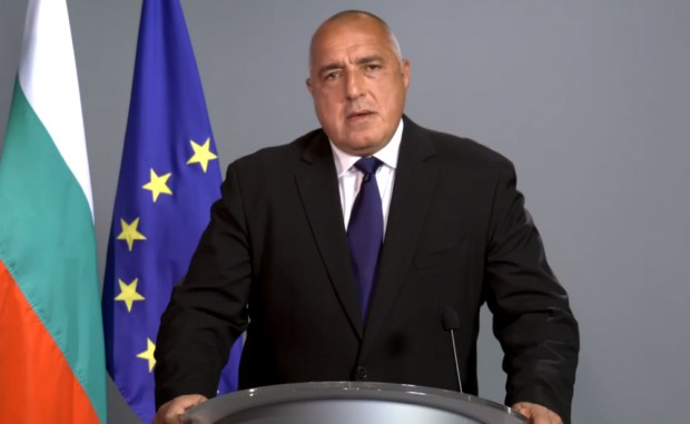 Обръщение на министър-председателя Бойко Борисов:Обръщам се към всички български граждани.Обещах