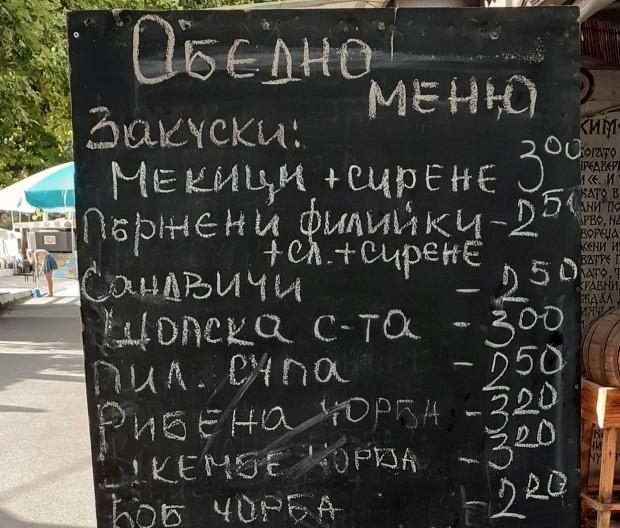Varna24.bgНа редакционната поща на Plovdiv24.bg продължават да пристигат сигнали, свързани