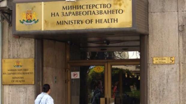 БГНЕСДнес, 4 септември, в Министерството на здравеопазването постъпиха множество сигнали