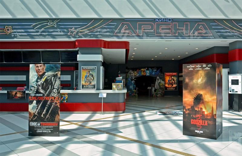 кино арена Grand Mall Varna Varna24bg